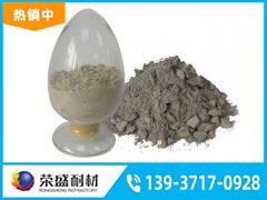 莫来石质磷酸盐耐火泥浆