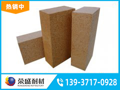 热风炉用粘土砖