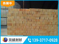 粘土质T39耐火砖