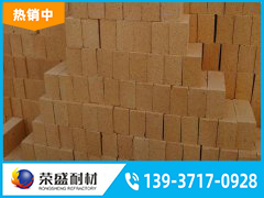 轻质粘土砖NG125-0.8