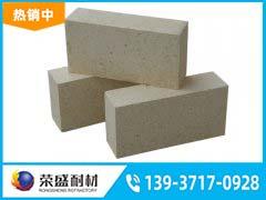 T-3高铝砖