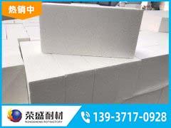 氧化铝空心球砖生产工艺介绍