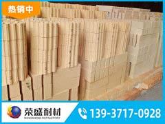 河南新密耐火材料厂家,提供产品定制