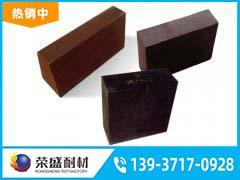 耐火砖厂家为您介绍镁铬砖的种类与应用
