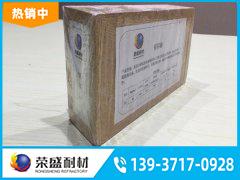 镁铝砖原料及用途介绍