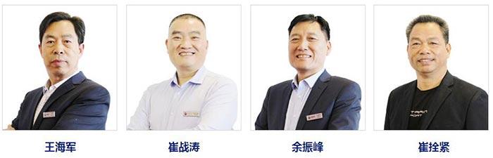 郑州荣盛窑炉耐火材料有限公司技术团队