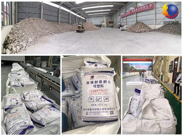 郑州荣盛高铝砖发货现场实景图