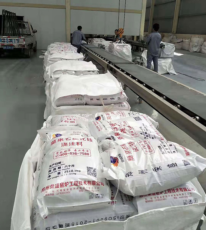 郑州荣盛窑炉工程技术公司施工用的不定形耐火材料