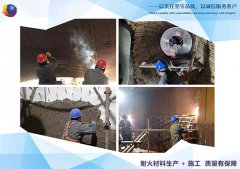 榮盛窯爐耐火耐磨內襯施工項目展示