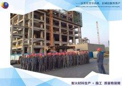 新疆氣化爐項目榮盛施工隊伍早晨安全例會